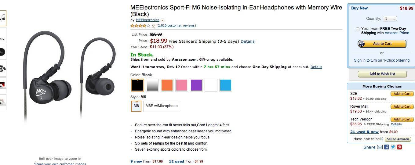 Amazon размещает название продукта справа от картинки