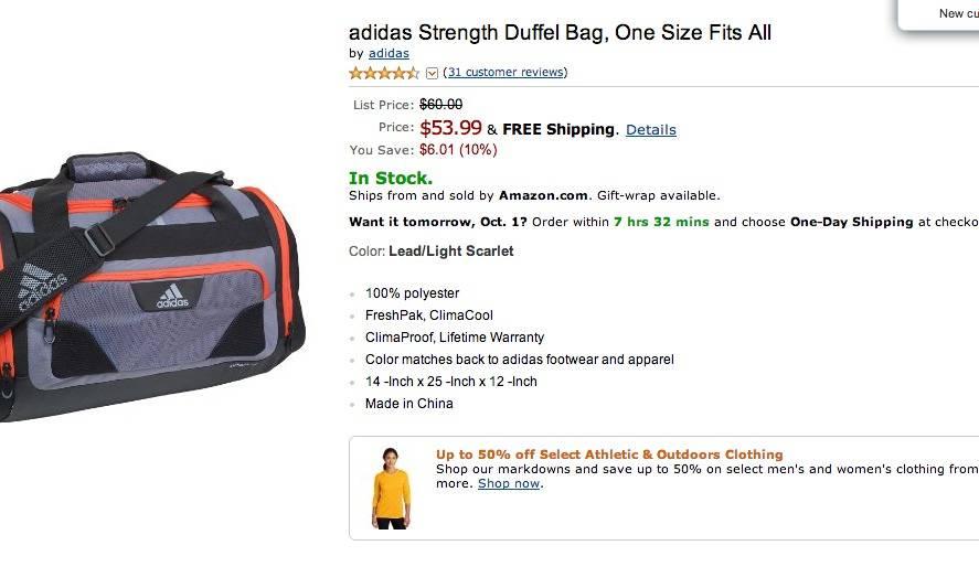 Amazon показывает клиенту, сколько процентов он экономит на покупке